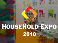КОМПАНИЯ АКЦЕНТ НА 22-Й ВЫСТАВКЕ HOUSEHOLD EXPO 18